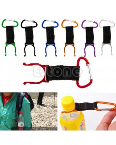 Water Bottle Buckle / Hanger - UK Seller